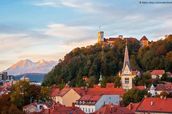 Interaktivna zelena tura po Ljubljani